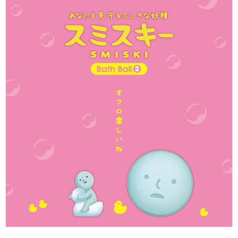【Smiski】不可思議的夜光精靈泡澡球第二彈(海水浴場)