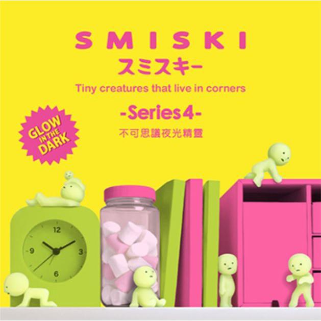 【Smiski】不可思議的夜光精靈 第四彈