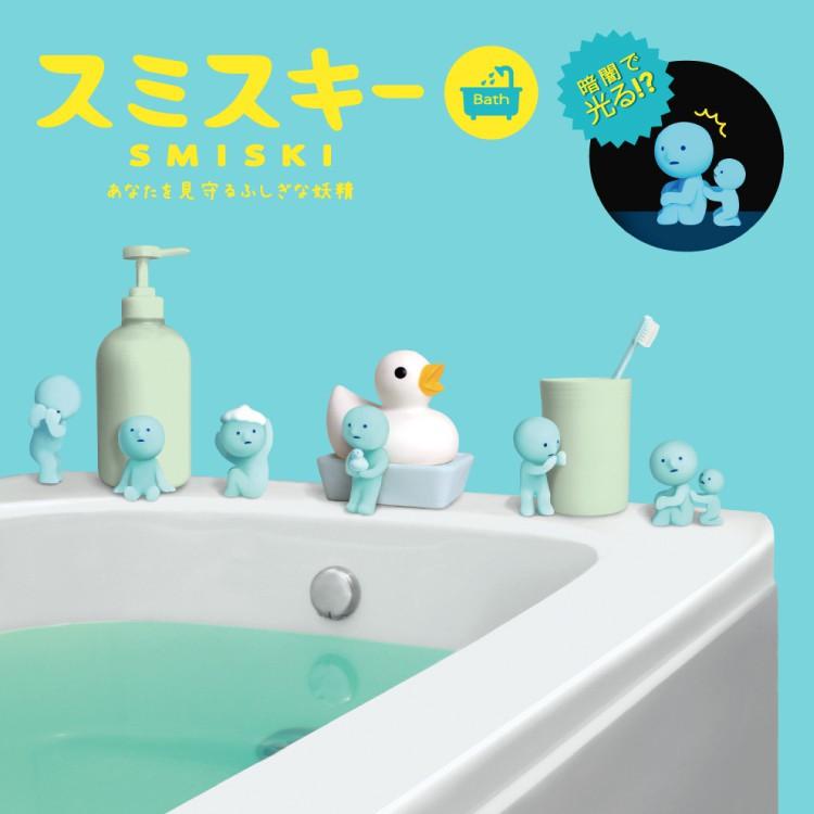 【Smiski】不可思議的夜光精靈-浴室大冒險