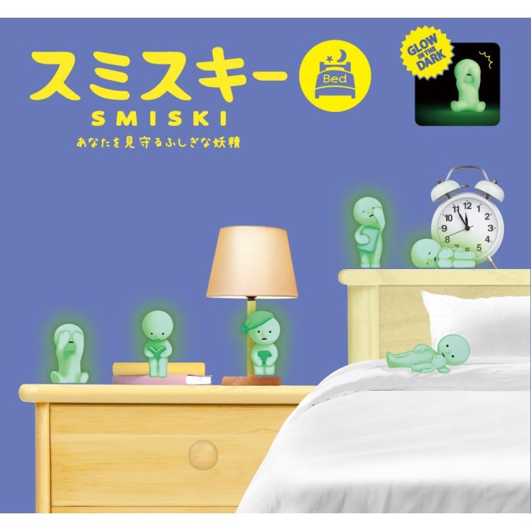 【Smiski】不可思議的夜光精靈-房間遊樂園