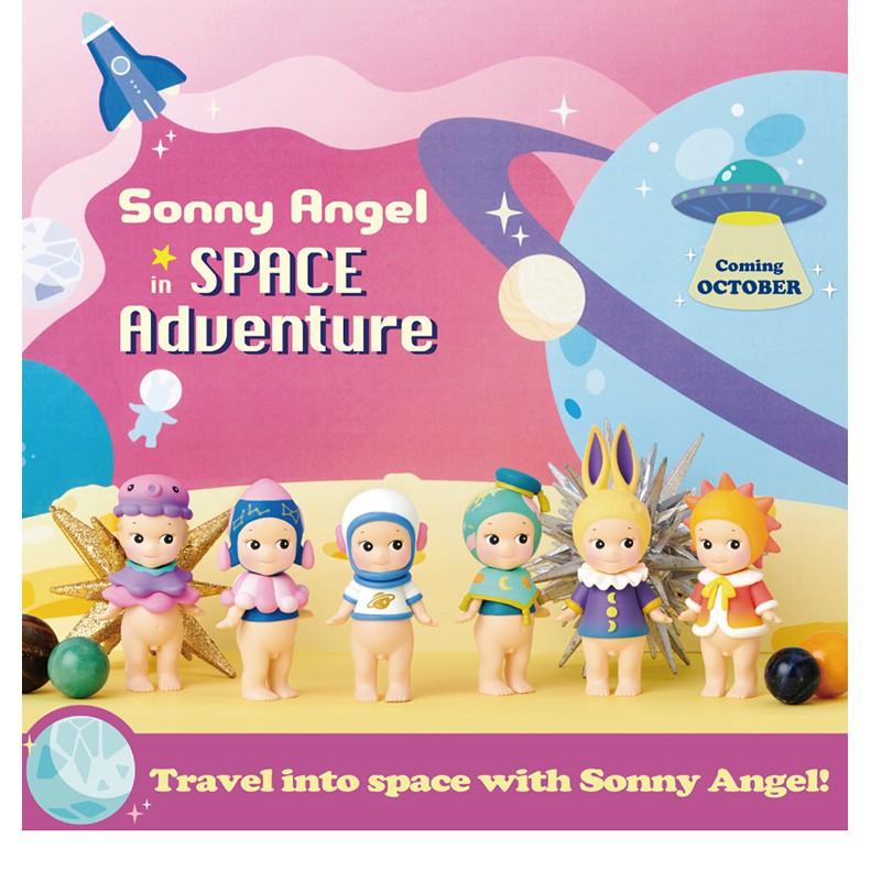 【Sonny Angel】2020 Space 奇幻太空限量版公仔