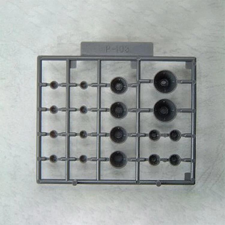 壽屋|MSG武裝零件 P103R Engine Nozzle(再販)