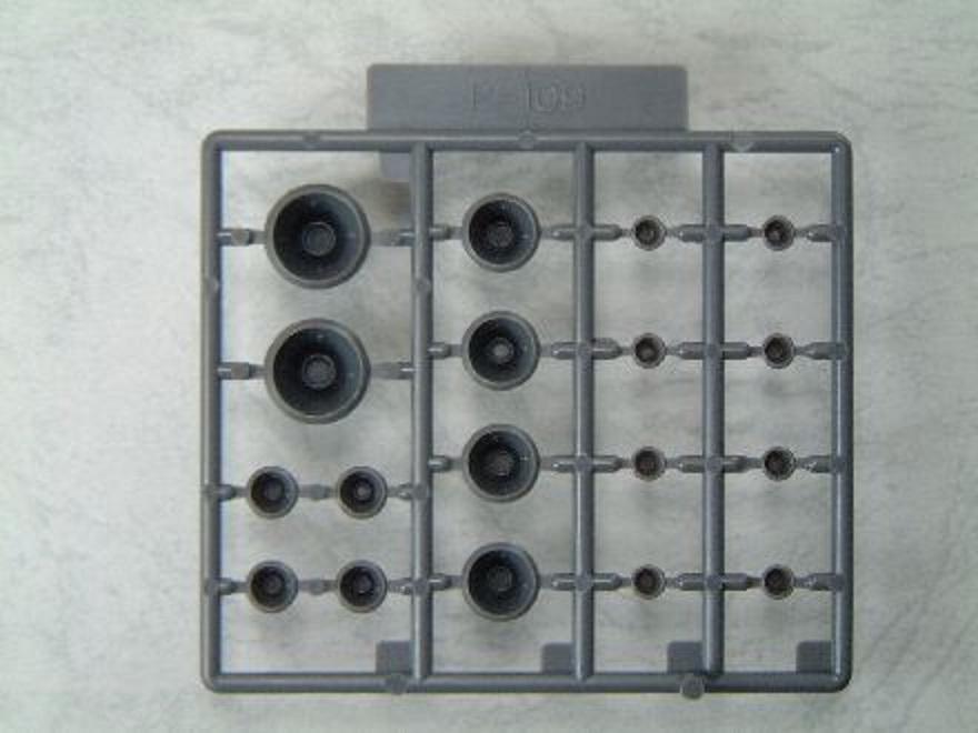 壽屋|MSG武裝零件 P109R Vernier Nozzle II(再販)