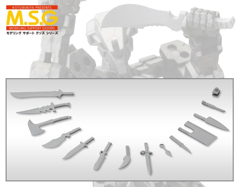 壽屋|MSG武裝零件 MW34 武裝零件 匕首組(再販)