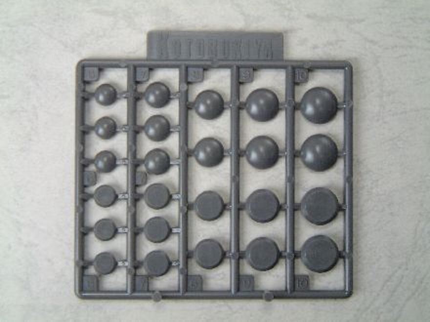 壽屋|MSG武裝零件 P107R Round Mold(再販)