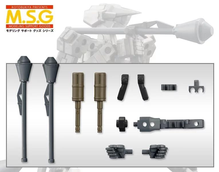 壽屋|MSG武裝零件 MW38 榴彈套裝