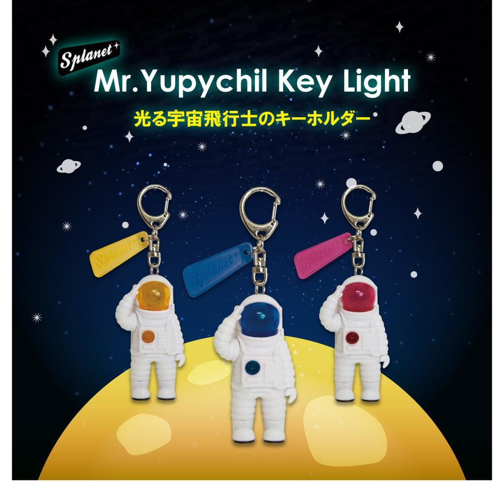 DREAMS|Dreams Mr. Yupychil 太空人鑰匙圈 粉紅