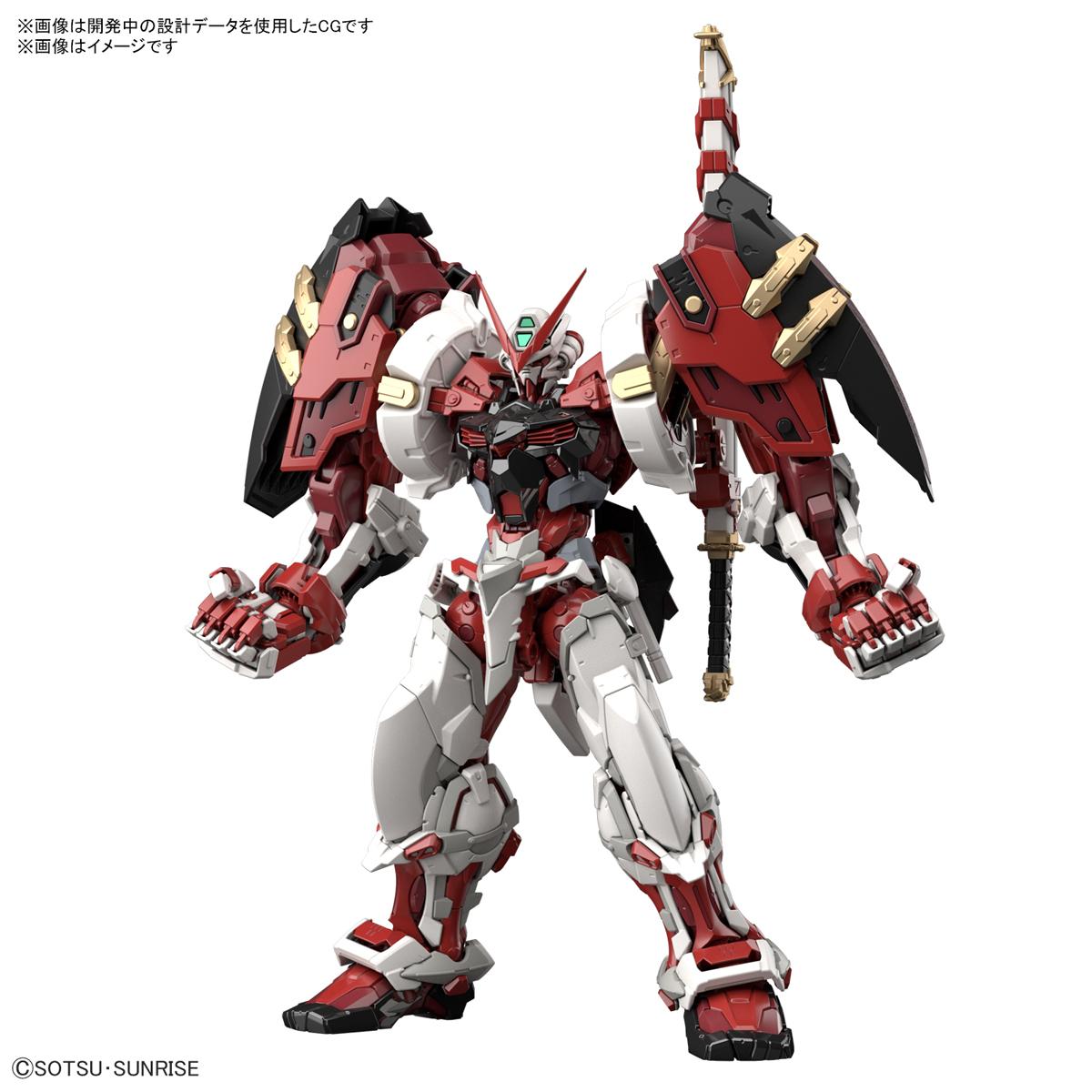 BANDAI|HiRM 1/100 異端鋼彈紅色機 高出力型紅色機