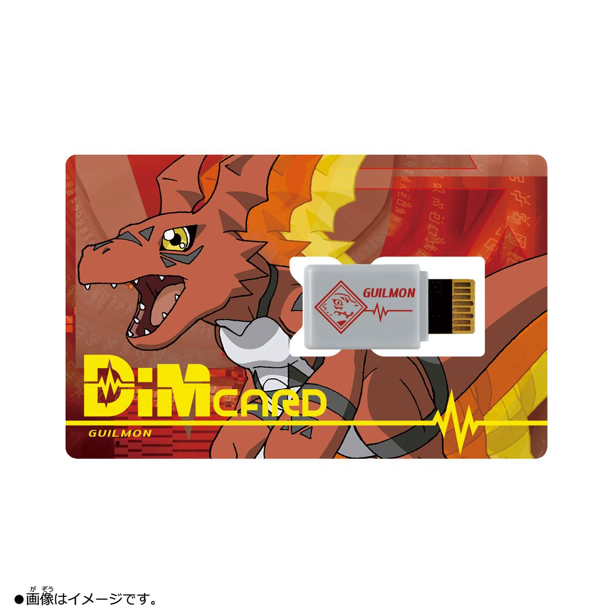 BANDAI|數碼寶貝記憶卡 EX2 馴獸師之王Ver. 基爾獸