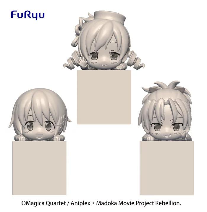 FURYU|魔法少女小圓 杯掛公仔 第2彈 套組