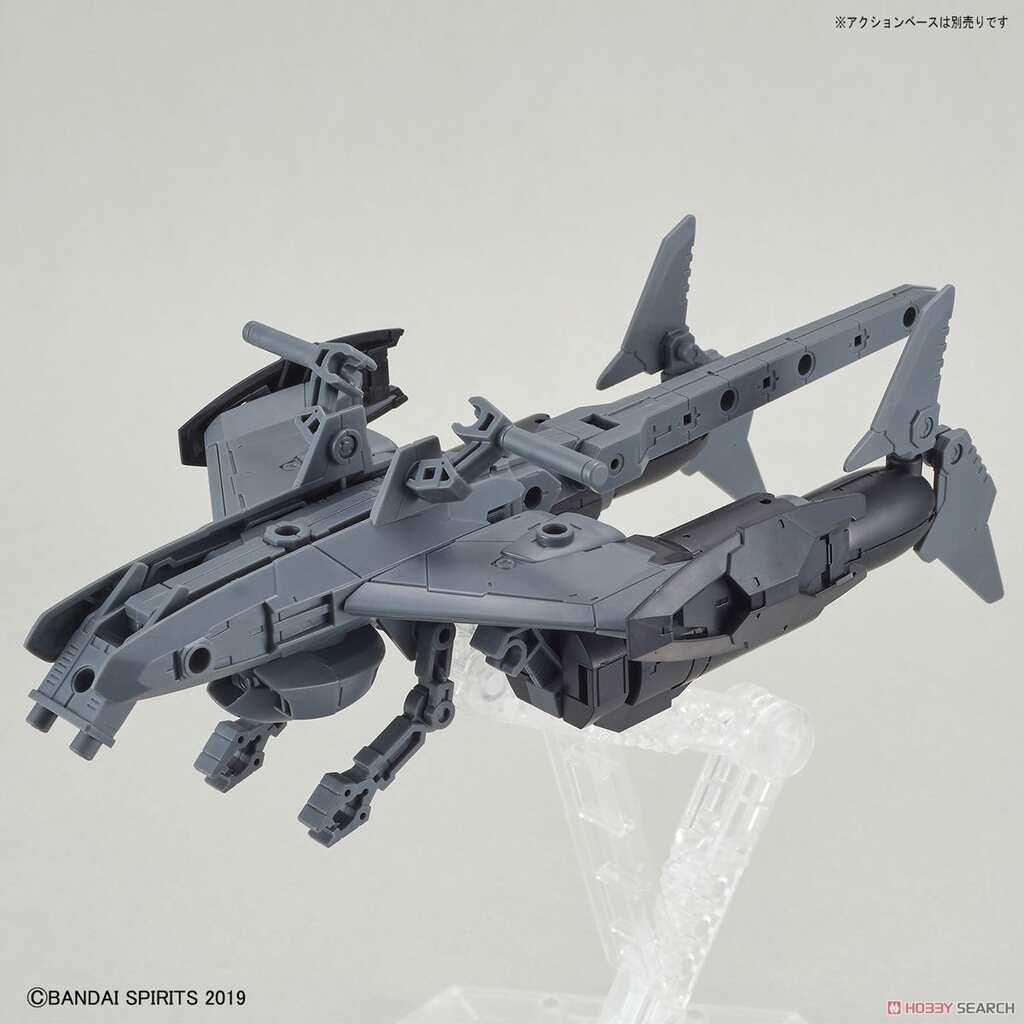 30MM 1/144 擴充武裝機具 (攻擊型潛艇Ver.)[淺灰色]