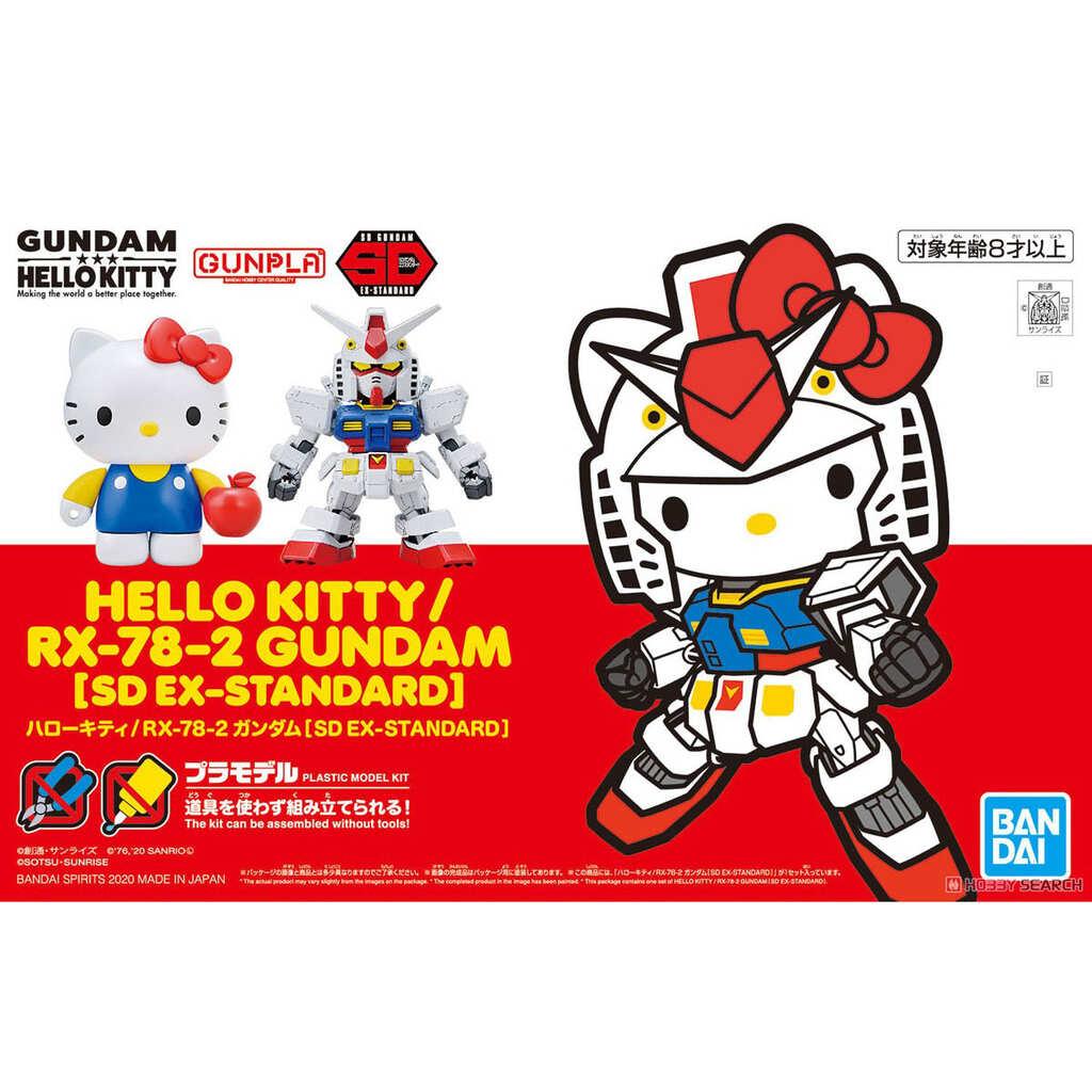BANDAI|HELLO KITTY/RX-78-2 鋼彈[SD EX-STANDARD]