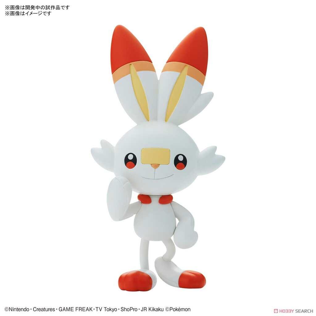BANDAI|Pokémon PLAMO 收藏集 快組版!! 05 炎兔兒