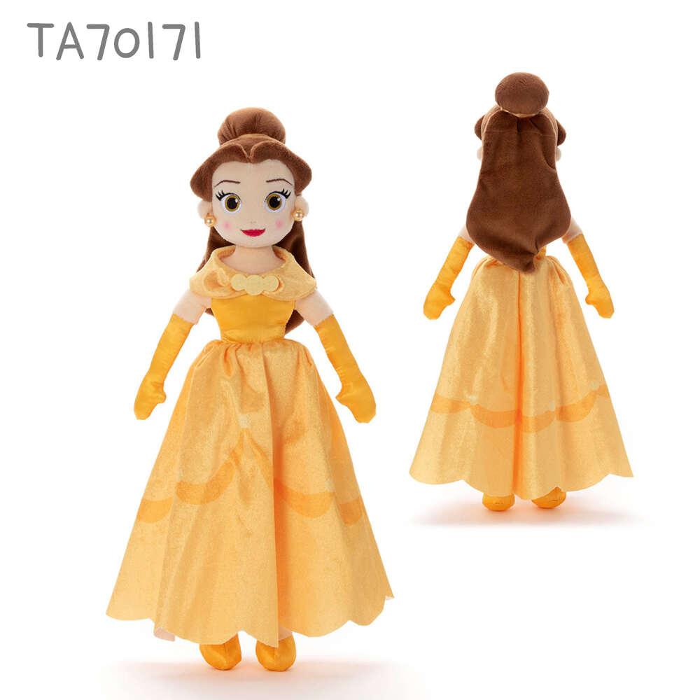 takaratomy|迪士尼公主抱抱好朋友-貝兒  艾莉兒  仙杜瑞拉  茉莉公主