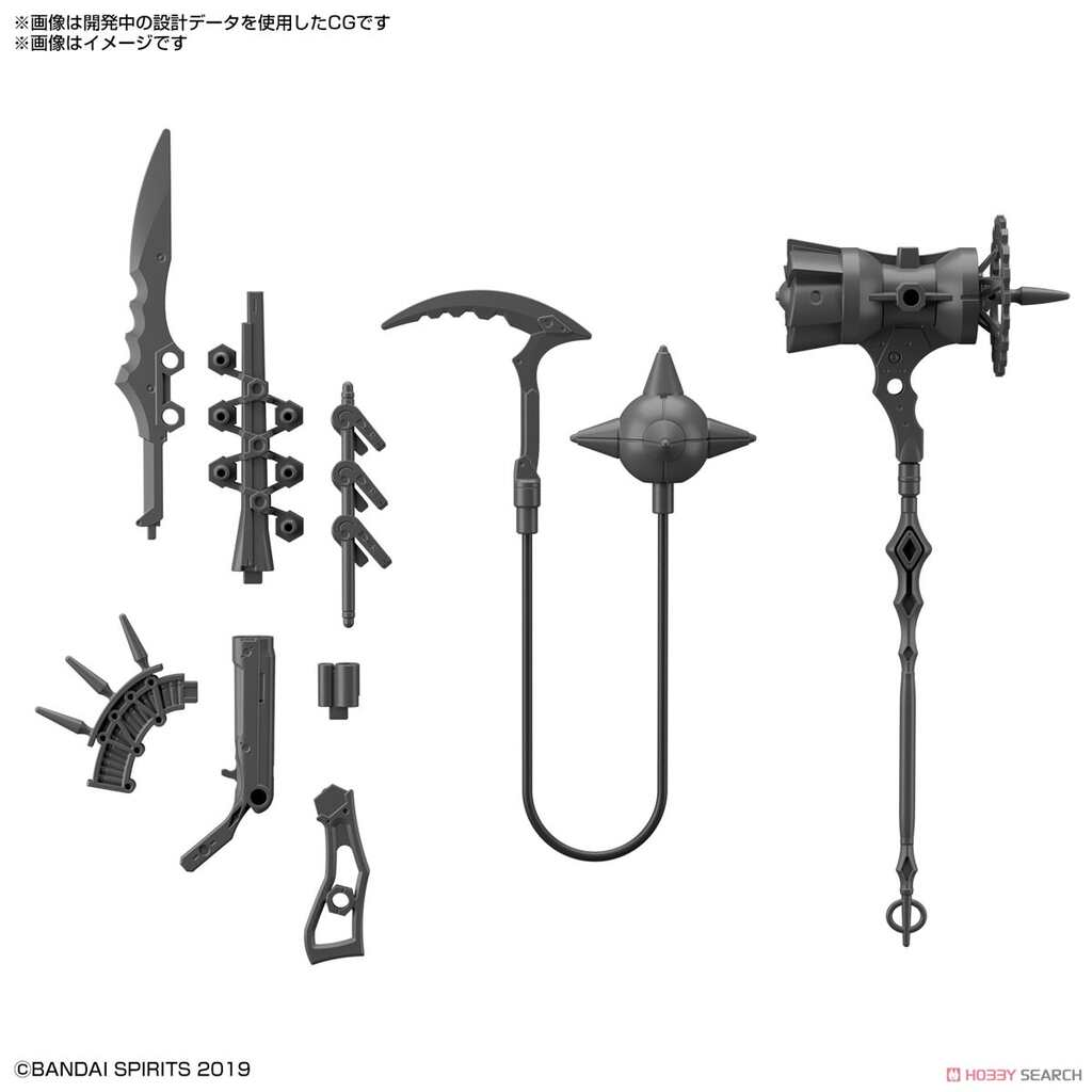 BANDAI|改裝用武器組 (奇幻武器)