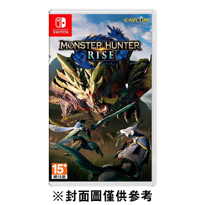 【NS】魔物獵人 崛起《中文版》