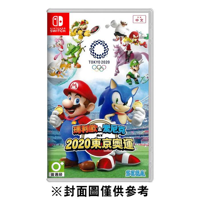【NS】瑪利歐&索尼克 AT 東京奧運《中文版》