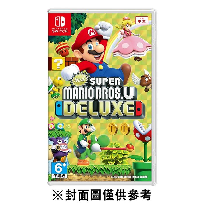 【NS】New 超級瑪利歐兄弟 U 豪華版《中文版》