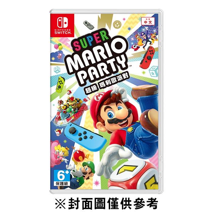 【NS】超級瑪利歐派對《中文版》