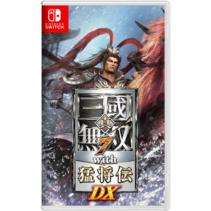 【NS】真‧三國無雙 7 with 猛將傳 DX《中文版》