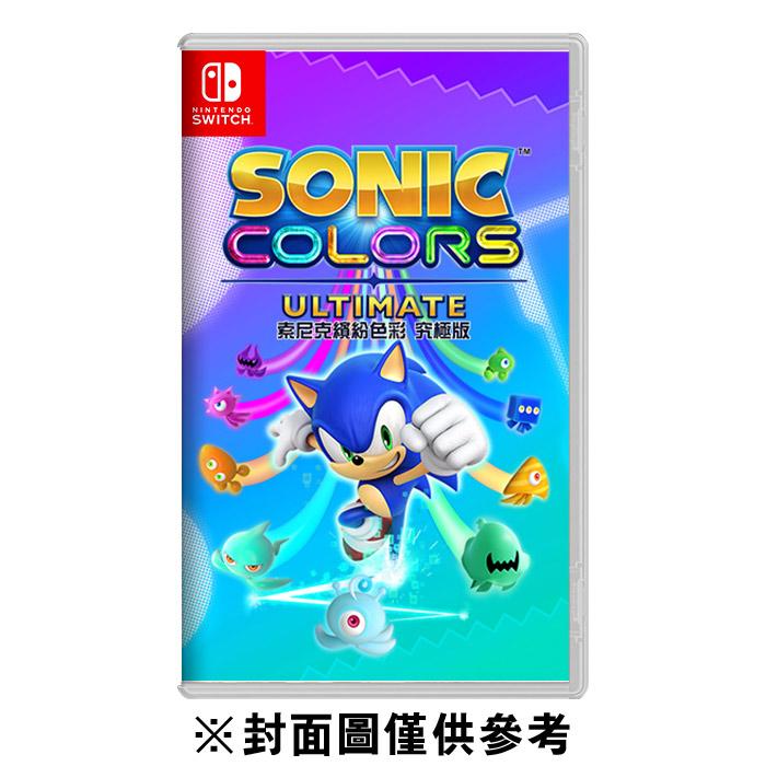 【NS】索尼克 繽紛色彩究極版《中文版》