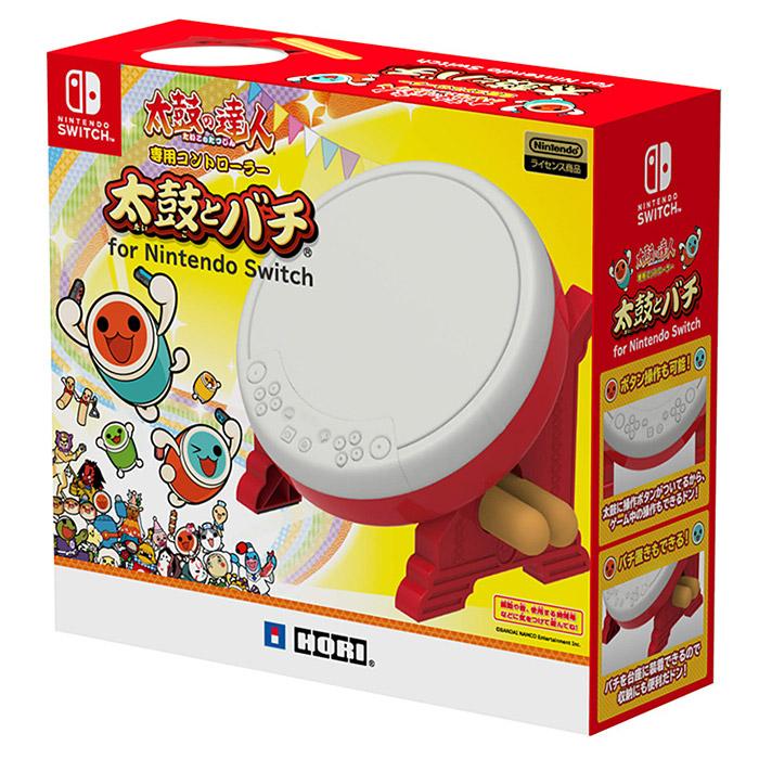 【NS周邊】NS 太鼓達人專用鼓組(太鼓之達人 Nintendo Switch版!)《HORI (NSW-079)》