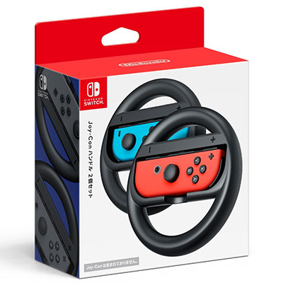 【NS周邊】Nintendo Switch Joy-Con 方向盤(2入)