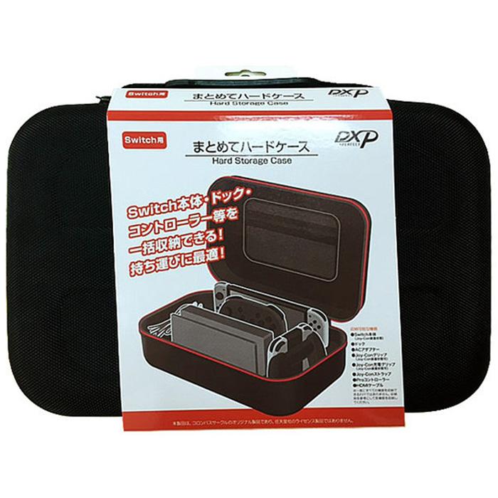 【NS周邊】Nintendo Switch 大容量收納包(可塞進NS主機以及全部原廠配件)