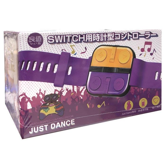【NS】【周邊】良值 舞力全開專用手錶控制器 紫橘配色