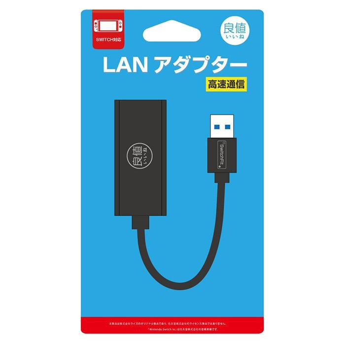 【NS周邊】良值 USB3.0 有線網路連接器