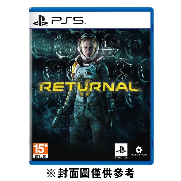 【PS5】死亡回歸 Returnal《中文版》