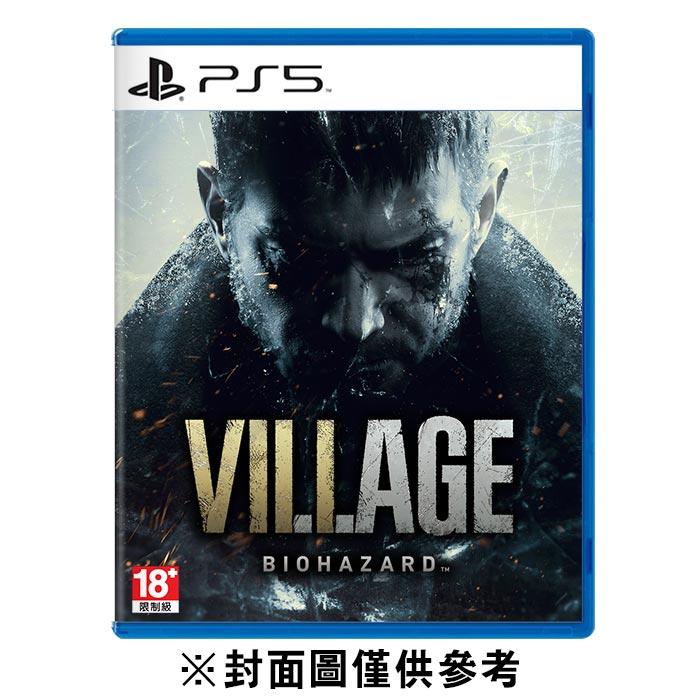 【PS5】惡靈古堡 8 村莊《中文版》