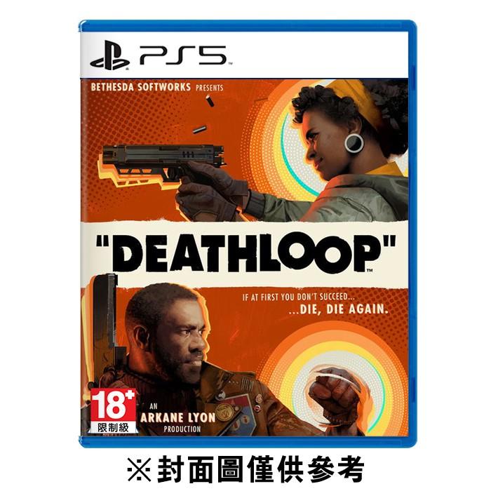 【PS5】死亡循環 DEATHLOOP《中文版》