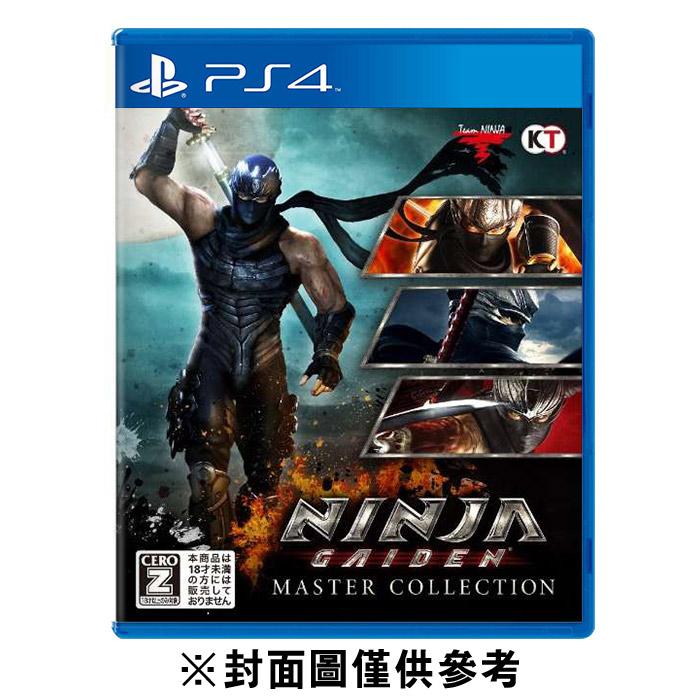 【PS4】忍者外傳:大師合輯《中文版(第一代無中文)》