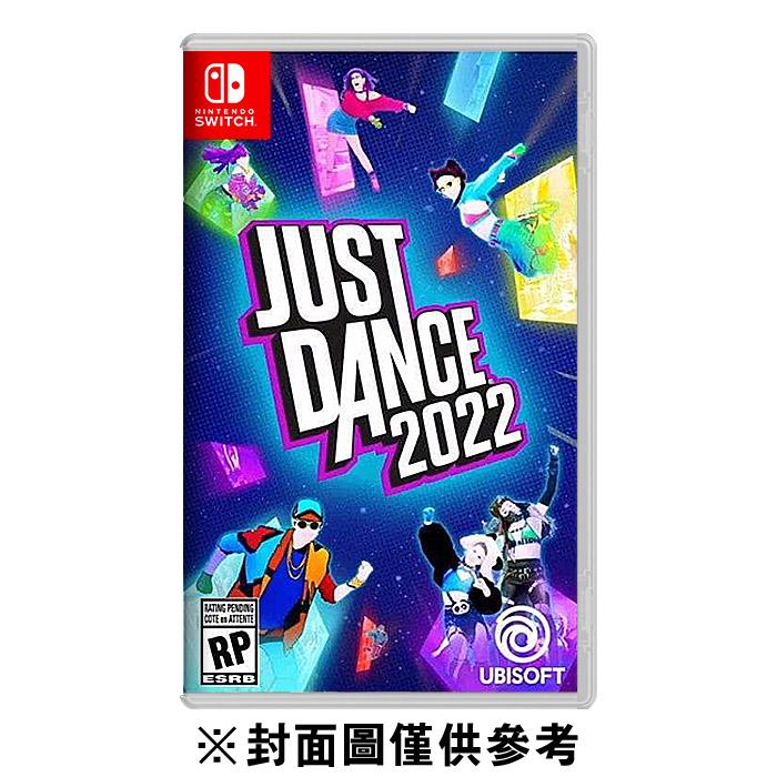 【預購】【NS】舞力全開 2022 Just Dance 2022《中文版》-2021-11-04上市