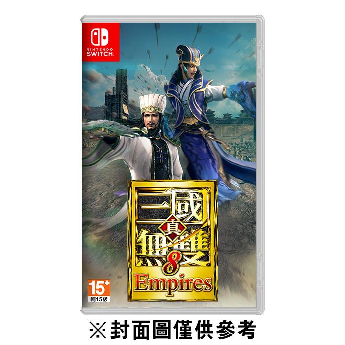 【預購】【NS】真‧三國無雙 8 Empires《中文版》-2021年預定上市
