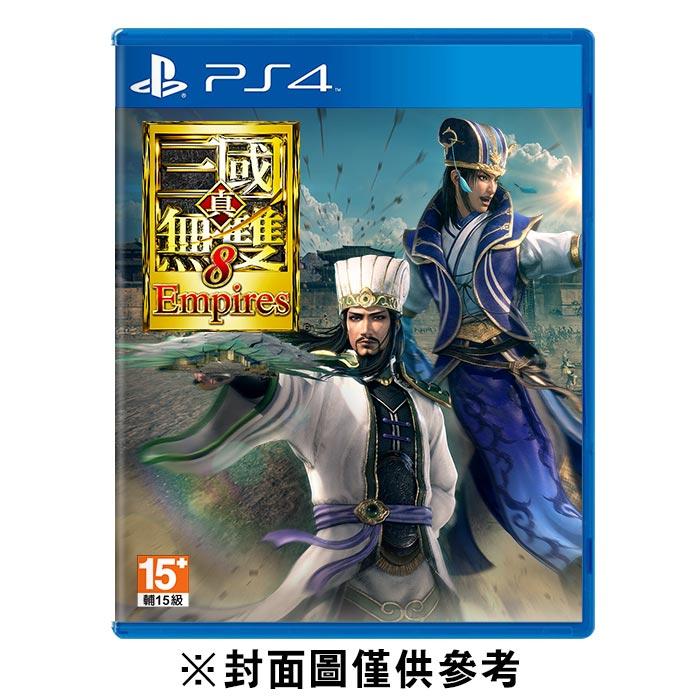 【預購】【PS4】真‧三國無雙 8 Empires《中文版》-2021年預定上市