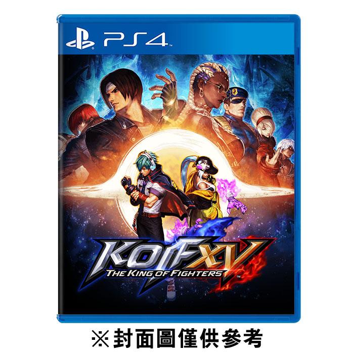 【預購】【PS4】拳皇 XV《中文版》-2022-02-17