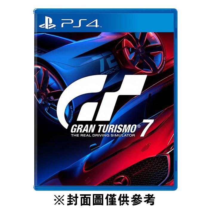 【預購】【PS4】跑車浪漫旅 7《中文版》-2022-03-04