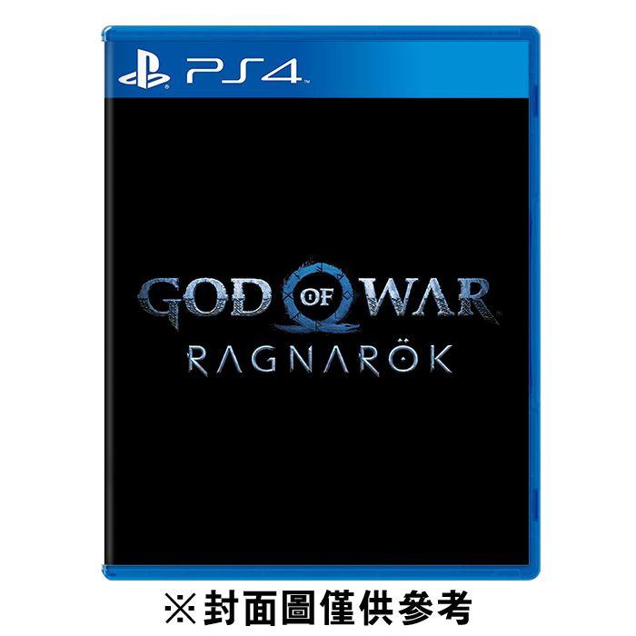 【預購】【PS4】戰神:諸神黃昏《中文版》-2022年內預定上市