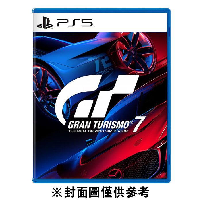 【預購】【PS5】跑車浪漫旅 7 (GT7)《中文版》-2022-03-04上市