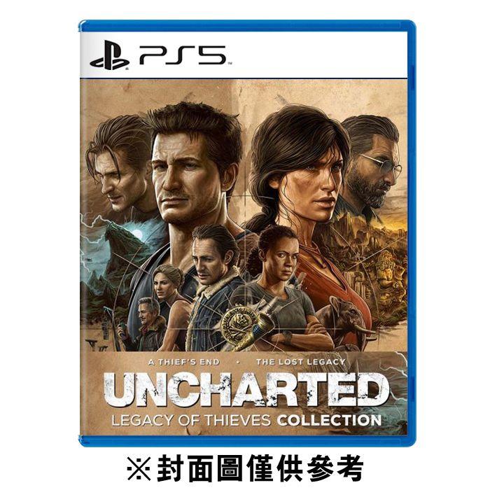 【預購】【PS5】秘境探險:盜賊傳奇合輯《中文版》-2022年內預定上市