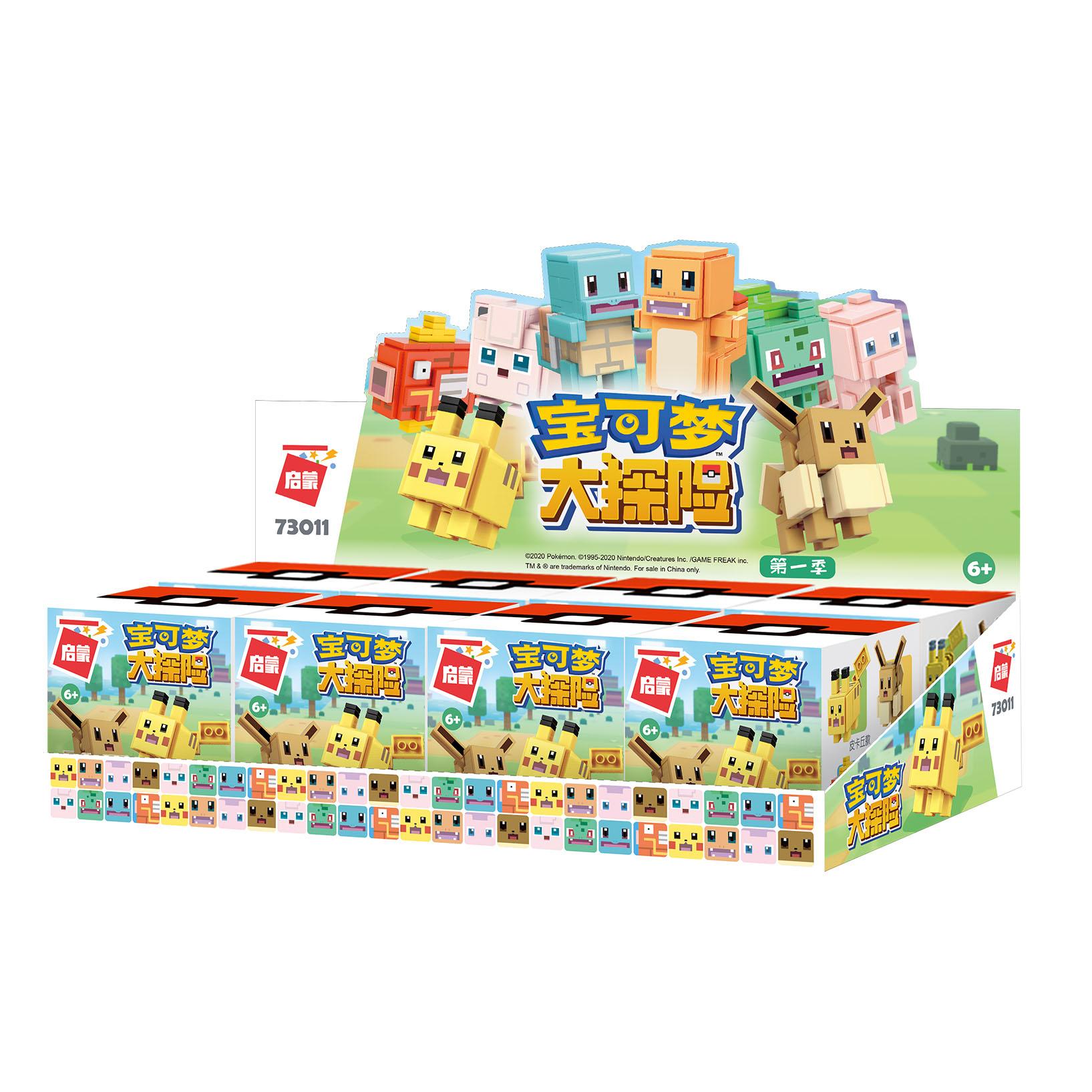 Qman|寶可夢探險尋寶小公仔積木 套組 台灣代理公司貨