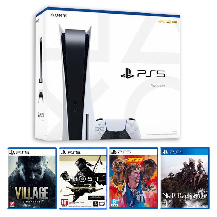 【預購】【PS5】PlayStation 5 光碟版主機【組合】